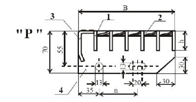 Пресовани стъпала - P по DIN 24 531
